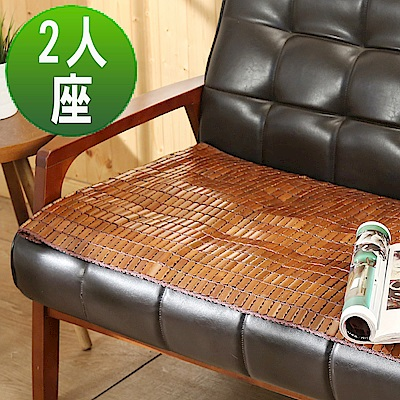 BuyJM 專利棉繩炭化麻將2人坐墊(長110X寬50公分)