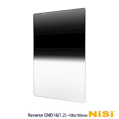 NiSi 耐司 Reverse GND16(1.2) 反向方型漸層減光鏡 (公司貨)