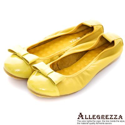 ALLEGREZZA-真皮素面蝴蝶結舒適大底平底鞋