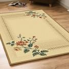 范登伯格 - 卡雅 進口地毯 -高雅 (150x220cm)