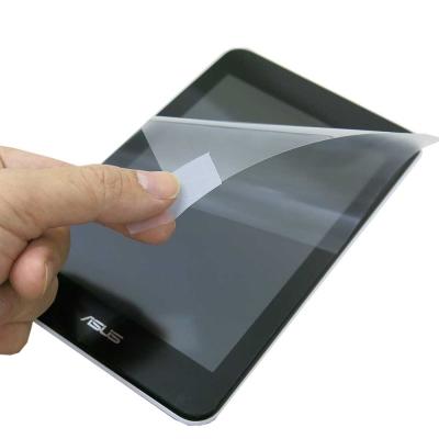 EZstick ASUS Padfone Mini A11平板防藍光螢幕貼 靜電吸附防指紋