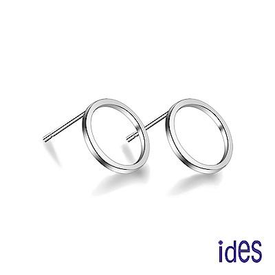 ides愛蒂思 日韓風潮個性時尚925純銀耳環/幾何圓形
