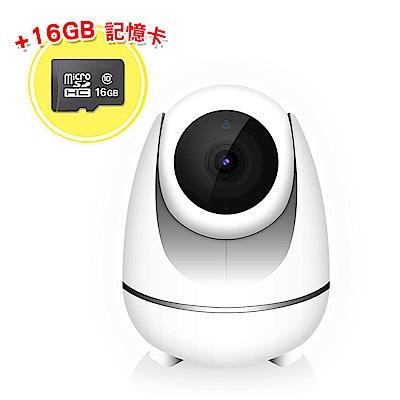 OPTJOY 1080P Wi-Fi智能追蹤巡航旋轉監視網路攝影機 QC21-16G超值組
