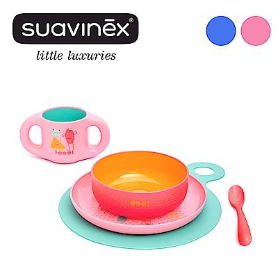 奇哥 suavinex 5件餐具組 (2色選擇)
