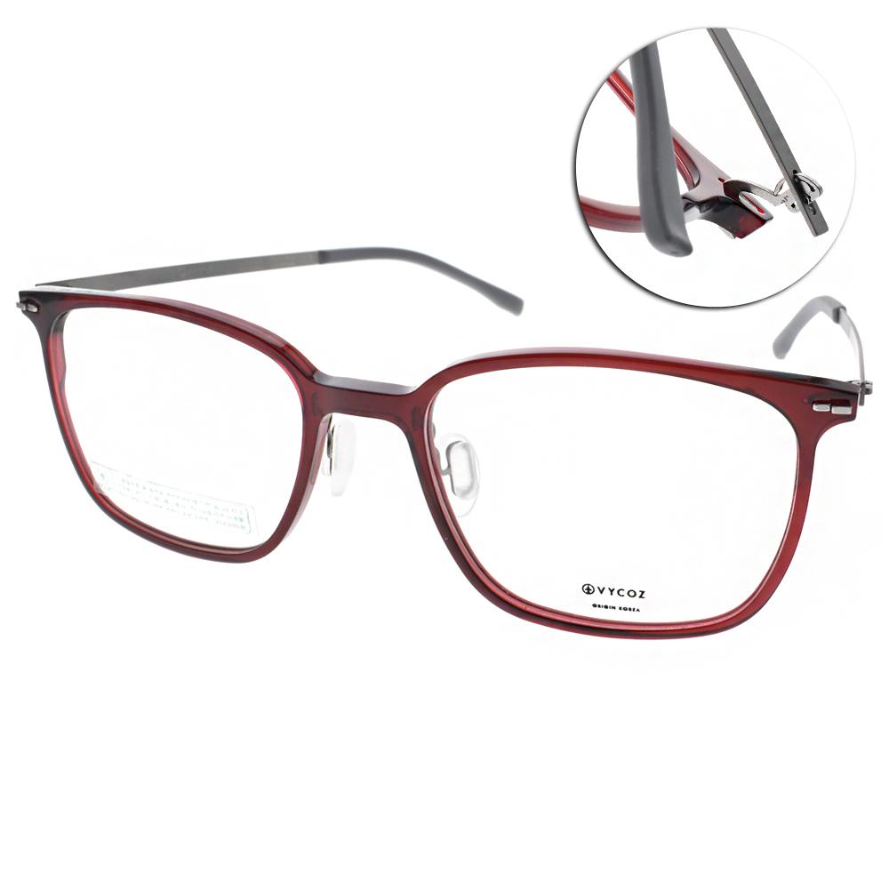 VYCOZ眼鏡 韓國環保材質/透紅-銀#BOSS RED