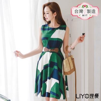 LIYO理優MIT幾何印花洋裝(綠)