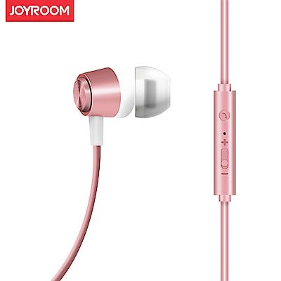 【JOYROOM】EL113 重低音小鋼炮入耳式耳機