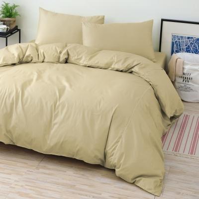 GOLDEN-TIME-純色主義-200織紗精梳棉-薄被套床包組(卡其-特大)