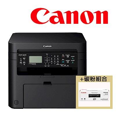 Canon MF232w 黑白雷射多功能複合機+CRG337碳粉組合