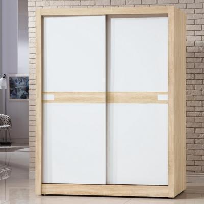 品家居 森泉5x7尺雙色推門衣櫃