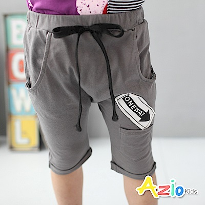 Azio Kids 童裝-短褲 字母箭頭貼布多口袋短褲(灰)