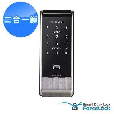 ForceLock  MD-S100 密碼感應卡二合一輔助鎖(含安裝)