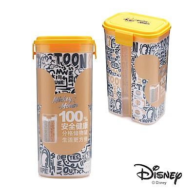 迪士尼Disney 米奇繽紛塗鴉分格PP儲物罐2.6L(8H)