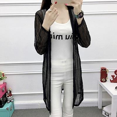 La Belleza微透薄款直條紋路開衫罩衫外套