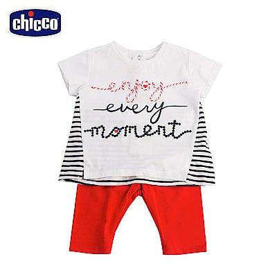 chicco英倫風情-短袖套裝
