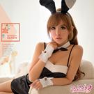 Caelia 大耳朵五件式經典兔女郎角色扮演服