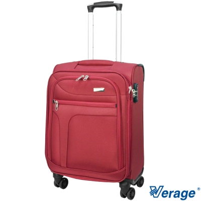 Verage維麗杰 19吋 二代風格流線系列登機箱(紅)