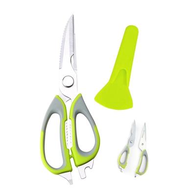 Conalife 超利害磁套可拆裝料理不鏽鋼剪刀 (2入)