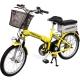勝一EV20F電動輔助自行車(變速折疊版)