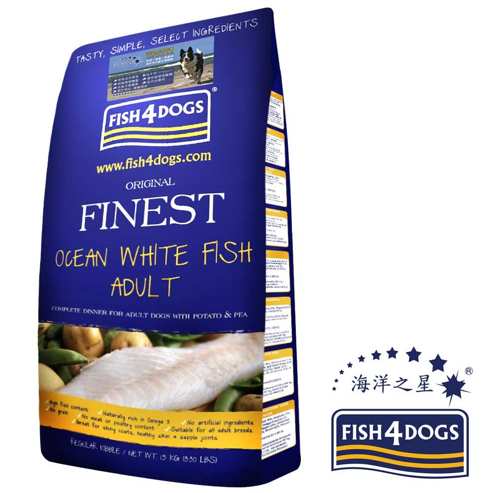 海洋之星FISH4DOGS 海水白身魚無麩質低敏配方6kg 中大型成犬 原顆粒