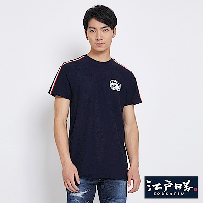EDO KATSU江戶勝 織帶LOGO短袖T恤-男-丈青