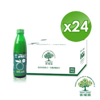 香檬園 台灣原生種有機香檬原汁24入 超值箱購組
