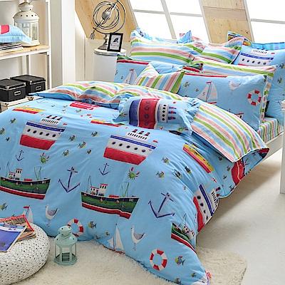 義大利Fancy Belle 海洋探險 雙人純棉床包枕套組
