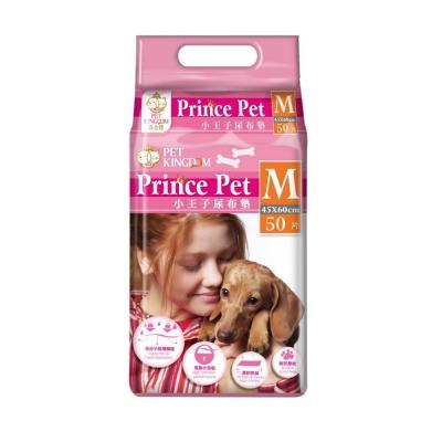 沛金頓Prince pet 小王子尿布墊 50片入