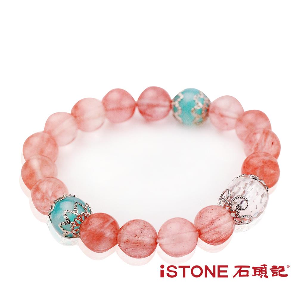石頭記 草莓晶10mm手鍊-愛情魔法石