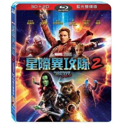 星際異攻隊 2 3D+2D 藍光限定版  藍光 BD