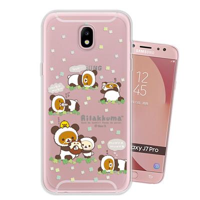 日本正版拉拉熊 Samsung Galaxy J7 Pro J730 變裝手機殼...