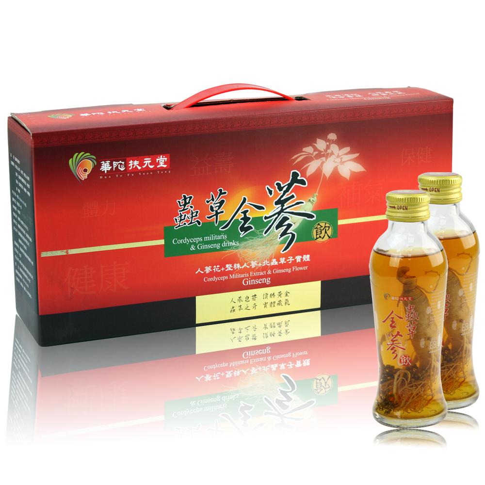 華陀扶元堂 蟲草全蔘飲(6瓶/盒)x1