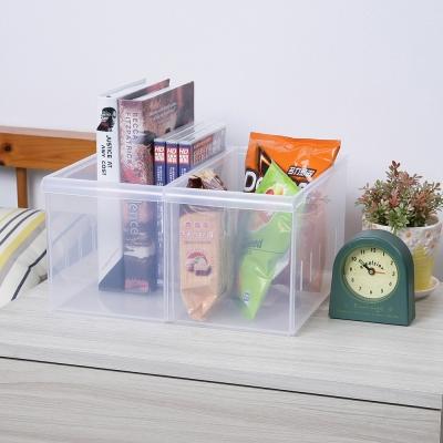 創意達人萬能格格1號系統式隔板收納盒6入