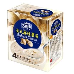 3點1刻 法式磨菇濃湯(18gx4包)