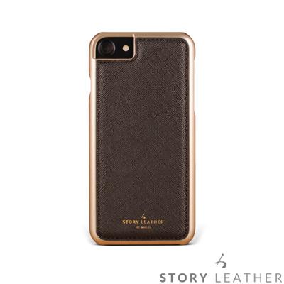 STORYLEATHER i7 / i8 4.7吋 手機殼 十字紋深咖啡現貨