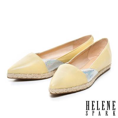 HELENE-SPARK-幻彩拼接尖頭羊皮草編休閒