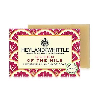 H&W英倫薇朵 埃及豔后手工香氛皂 120 g