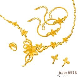 J'code真愛密碼 天賜良緣黃金套組-約21.98錢