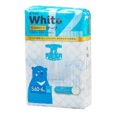 Nepia Whito 王子白色系列紙尿褲 境內版 十二小時 S 66片