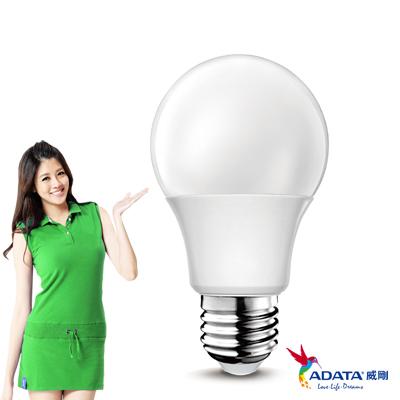 ADATA威剛 新二代高亮度8W大廣角LED燈泡黃光