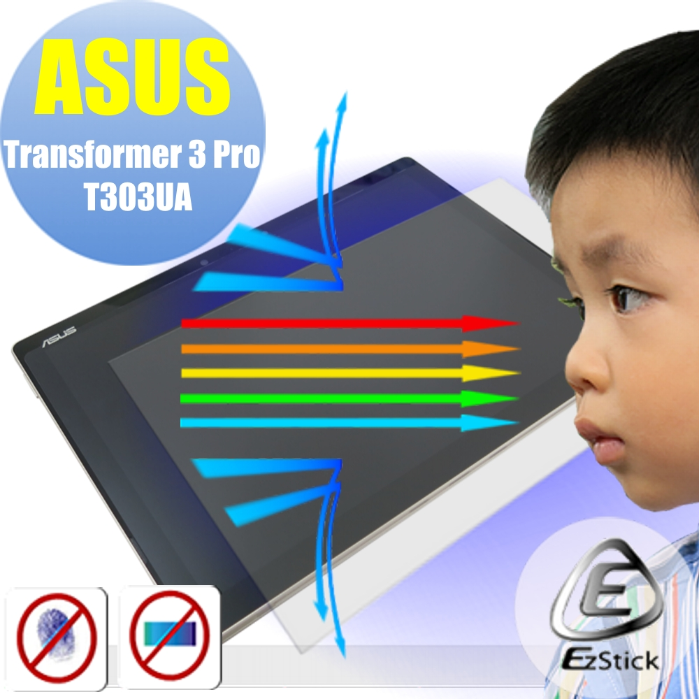ASUS Transformer 3 Pro T303  防藍光螢幕貼
