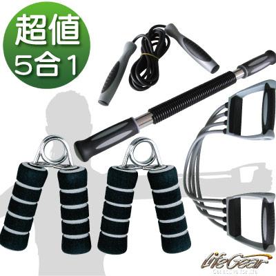【來福嘉 LifeGear】33501 台製超值5合1快速健身組