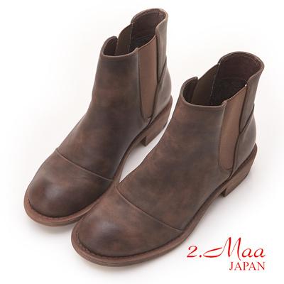 2.Maa - 刷色混和鬆緊造型短靴 - 咖啡