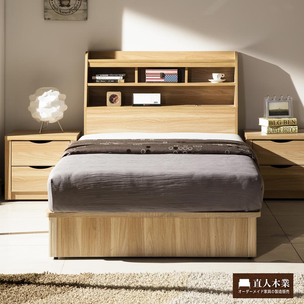 日本直人木業 WORLD明亮風3.5尺單人抽屜床組 (床底有2個收納抽屜)