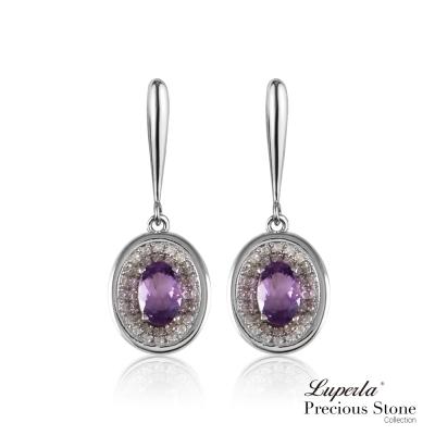 大東山珠寶 星座愛情紫水晶璀璨純銀耳環 紫戀羅蘭