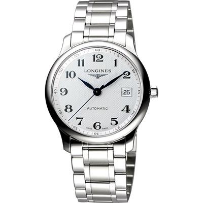 LONGINES Master 巨擘系列機械腕錶-銀白/36mm L25184786