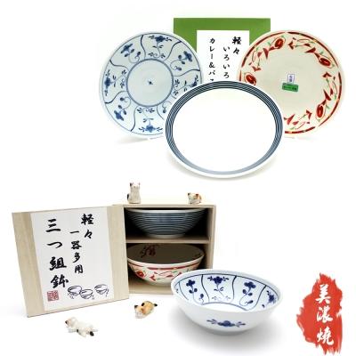 日本輕量美濃燒陶彩3入深盤組+3入碗公組