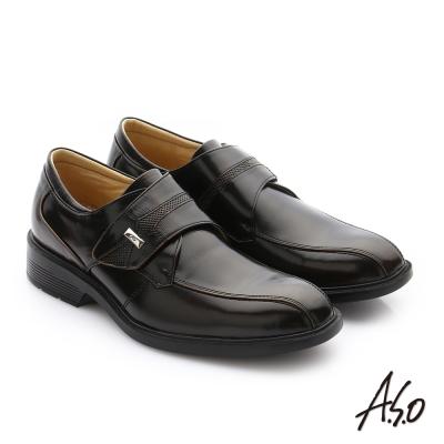 A.S.O 頂級氣墊 鏡面摔花牛軟皮奈米魔鬼氈紳士皮鞋 茶色