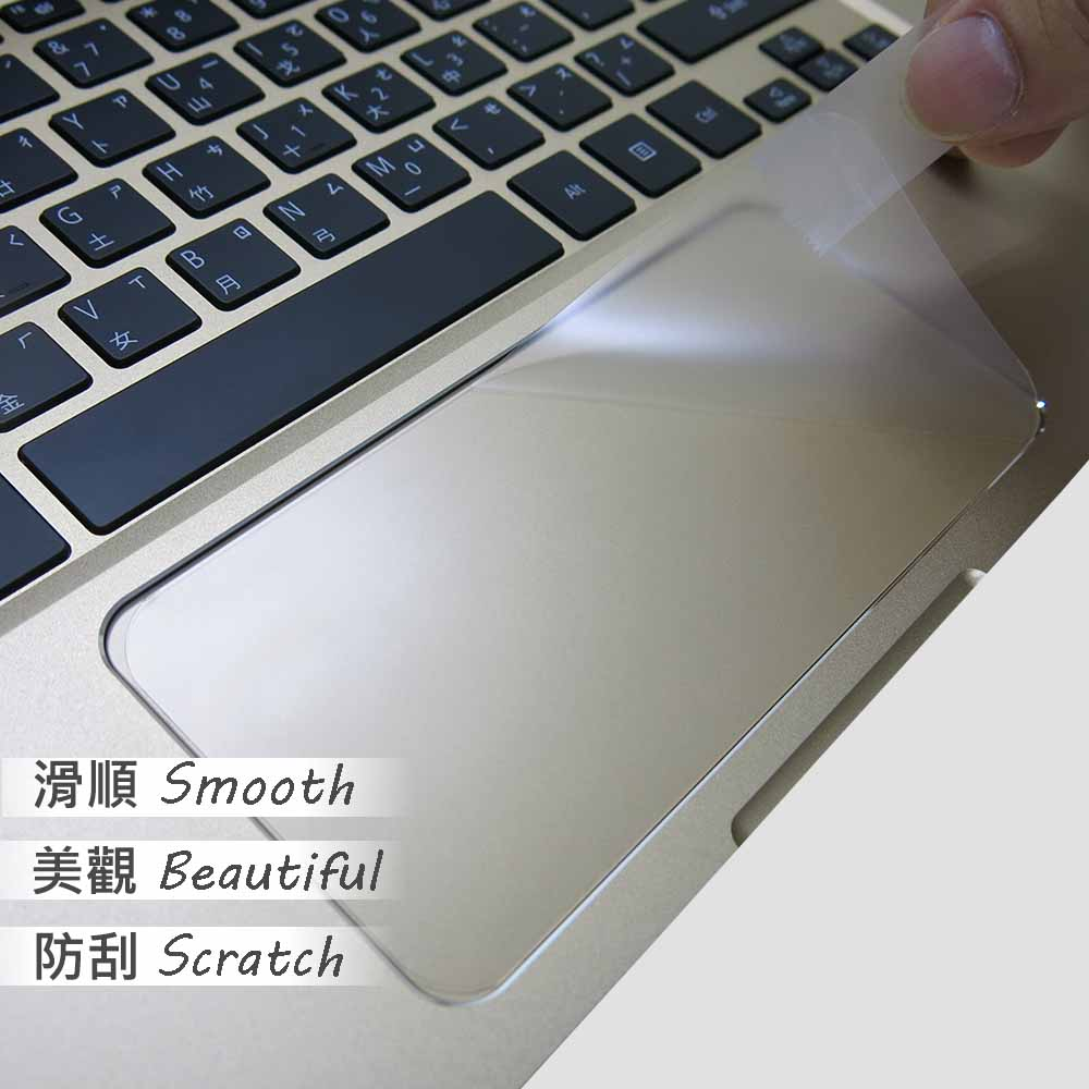 EZstick ACER Swift 7 SF713 專用 TOUCH PAD 抗刮保護貼
