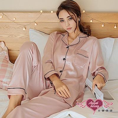 居家睡衣 浪漫絲滑 二件式長袖成套休閒服(粉F) AngelHoney天使霓裳